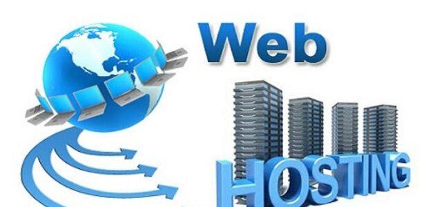 إستضافة المواقع ويب هوستنج وأنواع الاستضافة