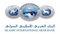 فتح حساب في البنك العربي الإسلامي الدولي الأردن والأوراق المطلوبة لفتح الحساب