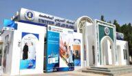فتح حساب في البنك العربي المتحد وأنواع الحسابات الشخصية التي يتيحها