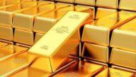التداول والإستثمار في أسهم الذهب وخيارات التداول في أسهم الذهب