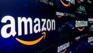 التداول والإستثمار في أسهم شركة أمازون وماهي أرباح سهم شركة أمازون