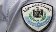 الرسوم الجمركية للأغذية في فلسطين ومصادرالتجارة الخارجية لفلسطين