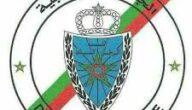 الرسوم الجمركية للسيارات في المغرب والوثائق المطلوبة للاستيراد