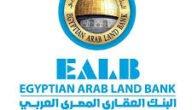 فتح حساب في المصرف العقاري المصري العربي فلسطين وأنواع الحسابات التي يقدمها البنك