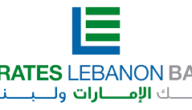 فتح حساب في بنك الامارات ولبنان وأنواع الحسابات التي يقدمها البنك