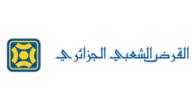 فتح حساب في بنك القرض الشعبي الجزائري والمستندات المطلوبة