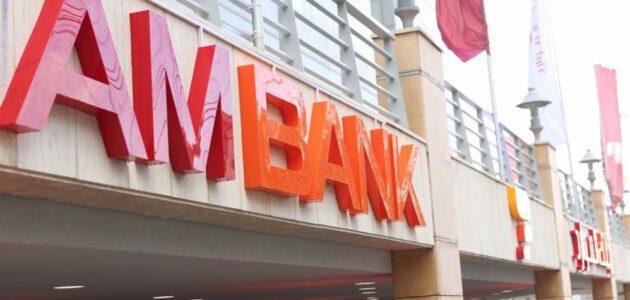 بنك الموارد اللبناني والخدمات وأنواع الحسابات التي يقدمها البنك