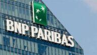 فتح حساب في بي إن بي باريبا BNP Paribas في الجزائر والأوراق المطلوبة