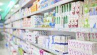 ترخيص صيدلية في لبنان المستندات المطلوبة لترخيص صيدلية