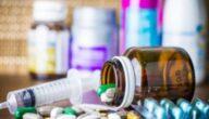 ترخيص مستودع أدوية في سوريا و شروط ترخيص مستودع أدوية