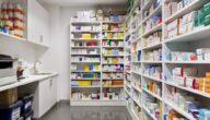 ترخيص مستودع أدوية في لبنان والمستندات المطلوبة