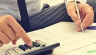 تسديد جزء من القرض البنك الاهلي وفوائد تسديد