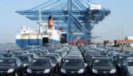 رسوم استيراد سيارة الى ألمانيا والمستندات المطلوبة وتكلفة التخليص الجمركي