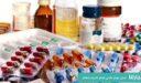شروط تصدير الادوية الى السعودية والجهة التي تشرف على تصدير الأدوية الى السعودية