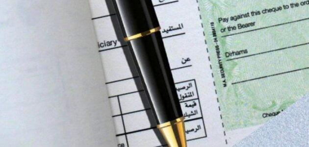 فتح حساب في البنك الإسلامي في دولة السّودان وأنواع الحسابات البنكية