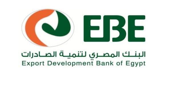 فتح حساب في البنك المصري لتنمية الصادرات مصر والأوراق المطلوبة لفتح حساب
