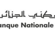 فتح حساب في البنك الوطني الجزائري BNA وكيفية الحصول على قرض من البنك