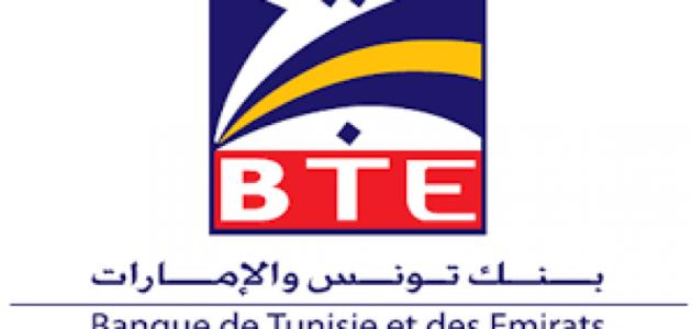 فتح حساب في بنك تونس والإمارات (BTE) والخدمات التي يقدمها البنك