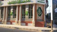 فتح حساب في بنك فيصل الإسلامي في دولة السّودان والأوراق المطلوبة وخدمات البنك