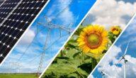 ما هي الموارد الطبيعية في فرنسا ودورها في الثورة الصناعية