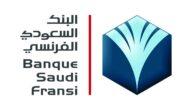 مزايا فتح حساب في البنك السعودي الفرنسي وأنواع حسابات المتوفرة