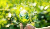 مصادر الطاقة وأنواع الطاقة