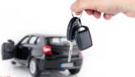 ما هي إجراءات نقل ملكية سيارة في قطر والمستندات المطلوبة
