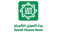 شروط فتح حساب في بيت التمويل الكويتي والمستندات المطلوبة