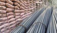أسعار مواد البناء في الأردن وأثر ارتفاع أسعار مواد البناء في الأردن