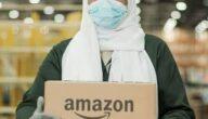 أمازون أف بي أي Amazon FBA السعودية