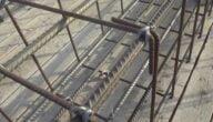 أنواع الحديد المستخدم في بناء المنازل ومقاسات الحديد المستخدم في البناء