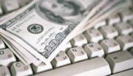 الربح من الإنترنت بدون رأس مال المغرب