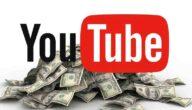 كم يدفع اليوتيوب مقابل 1000 مشاهدة في مصر