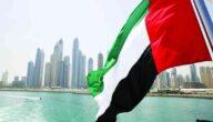الرمز البريديالامارات ✉️  Postal code ZIP code UAE