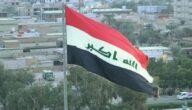 الرمز البريدي العراق ✉️ Postal code ZIP code Iraq