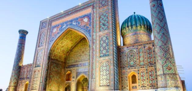 الرمز البريدي في أوزبكستان ✉️  Postal code ZIP code Uzbekistan