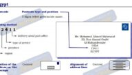 الرمز البريدي مصر ✉️  Postal code ZIP code Egypt