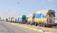 الشحن من سوريا إلى المملكة العربية السعودية