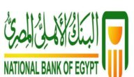 القروض الشخصية من البنك الأهلي لاصحاب المهن في مصر