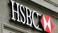 القروض الشخصية من بنك HSBC لاصحاب المهن في مصر