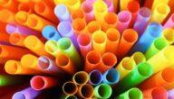 المواد الاساسية لصناعة البلاستيك وأنواع البلاستيك