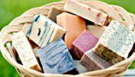 المواد الأساسية لصناعة الصابون وأنواع الصابون