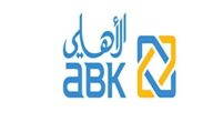 الوديعة قصيرة الأجل من البنك الأهلي الكويتي طريقة الحصول عليها
