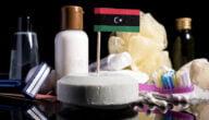 اهم المنتجات الليبية