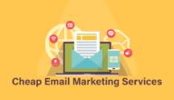 برامج التسويق عبر البريد الإلكتروني الرخيصة