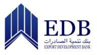 فتح حساب في بنك تنمية الصادرات السودان وأنواع الحسابات التي يقدمها البنك