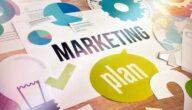 طرق تسويق المنتجات الغذائية بطريقة حديثة وأهم الملاحظات الهامة لنجاح التسويق