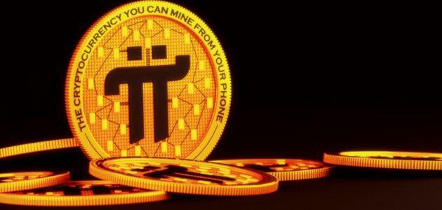 طريقة بيع pi Network والفرق بينها وبين العملات الأخرى