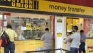 عناوين ويسترن يونيون في الرياض Western Union