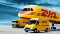 عنوان البريد السريع المصري DHL
